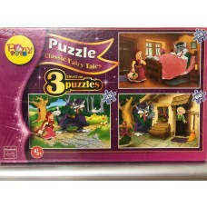 PONY 3IN 1 PUZZLE - SCUFITA ROSIE 24,35,60 PIESE