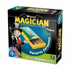 MICUL MAGICIAN - PENARUL FERMECAT - ABRACADABRA