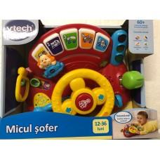 MICUL SOFER VT166612