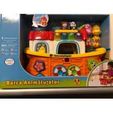 BARCA ANIMALELOR VT504512